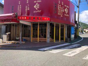 「かめたに本店改修工事」工事順調でーす。
