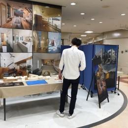 【9月作品展示会&家づくり無料相談会】 in六甲道