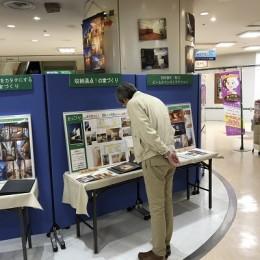 6月『理想の家づくり』に関する無料相談会 in 六甲道
